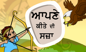 Read Interesting Punjabi Stories For Kids